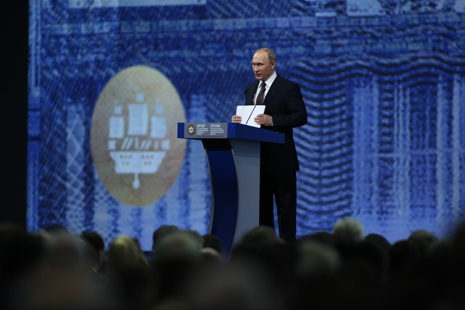 Доверить будущее: ПМЭФ глазами красноярского журналиста  1