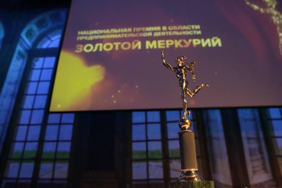 «Мы — в элите малого бизнеса». Уральская компания получили престижную российскую награду 1
