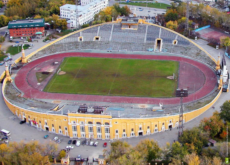 От велодрома до «Екатеринбург-Арены»: сто лет истории главного стадиона города  11