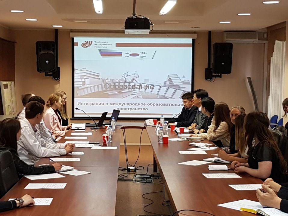 Администрация Челябинска уедет в Южную Корею  1
