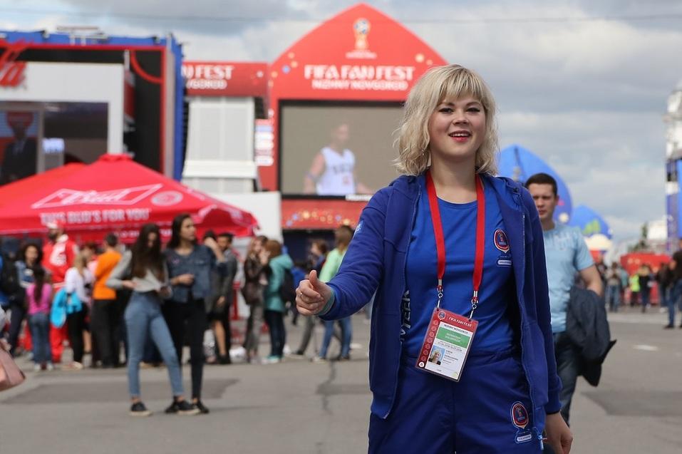 В Нижнем Новгороде начал свою работу Фестиваль болельщиков. ФОТО  7