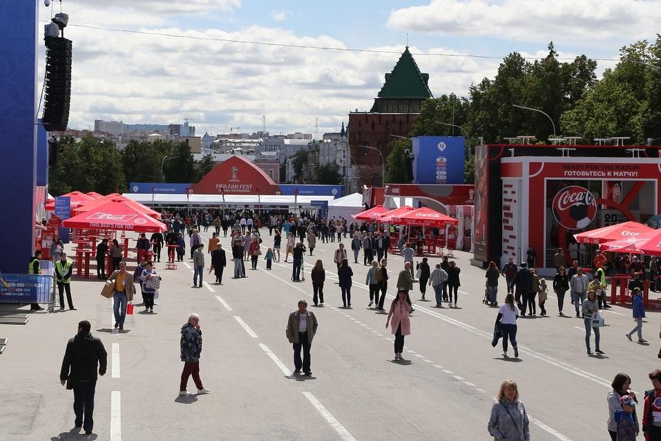 В Нижнем Новгороде начал свою работу Фестиваль болельщиков. ФОТО  1