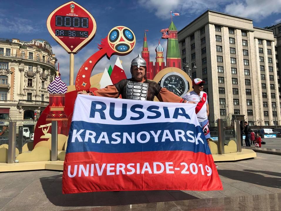 Как красноярцы за сборную России по футболу болели 7