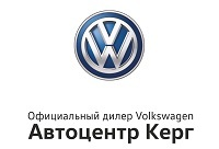 Volkswagen Amarok – без компромиссов 9