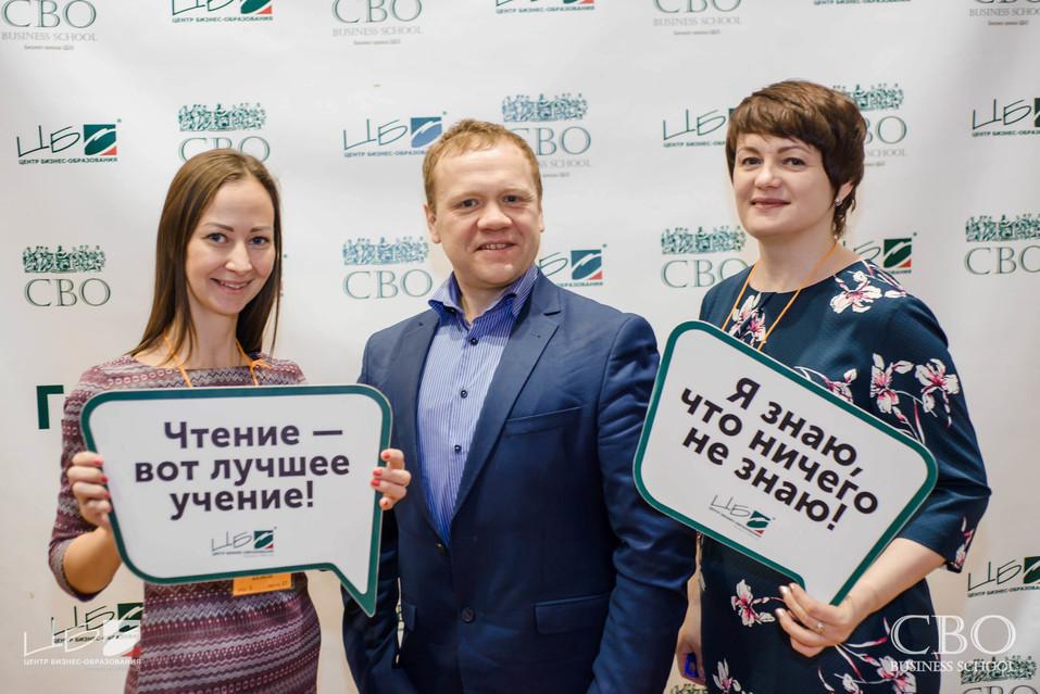 Осталось всего 5 дней до программы Радислава Гандапаса в Челябинске 2