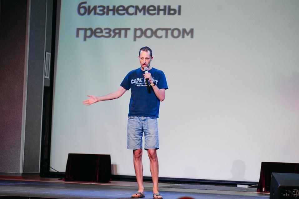 Борис Дьяконов: «Предприниматели грезят о росте, но чаще всего это чужие мечты» 1