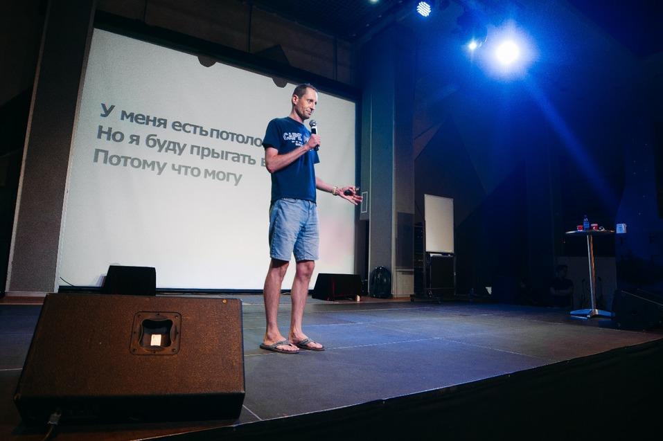 Борис Дьяконов: «Предприниматели грезят о росте, но чаще всего это чужие мечты» 3