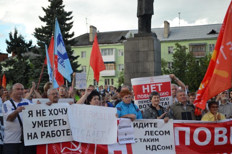 «За что нам дали 8 лет?».  В Нижегородской области выступили против пенсионной реформы 1