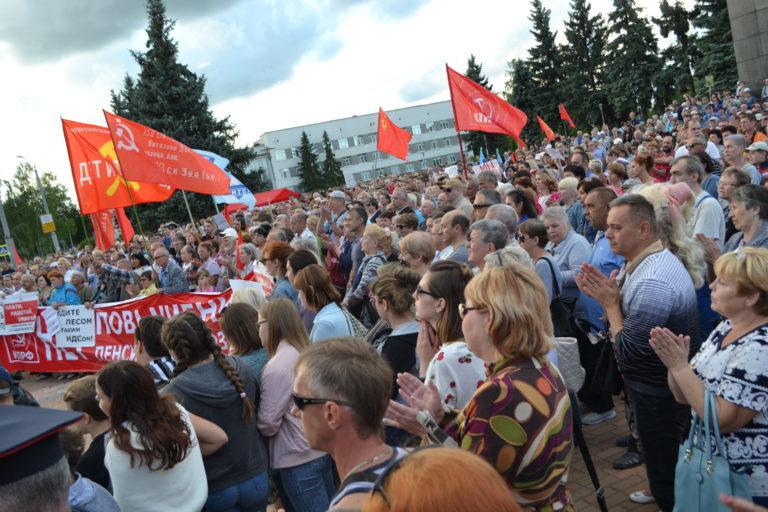 «За что нам дали 8 лет?».  В Нижегородской области выступили против пенсионной реформы 3