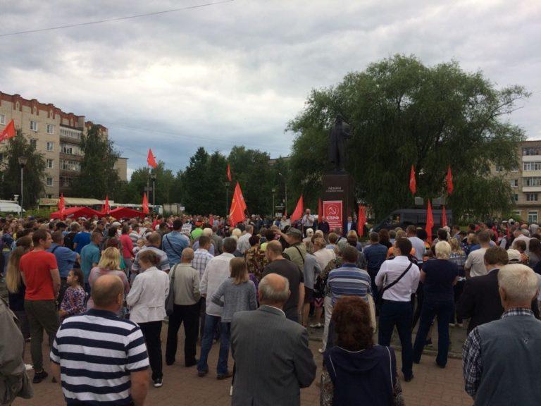 «Плати, работай, умирай!». Нижегородцы в третий раз выступили против пенсионной реформы 1