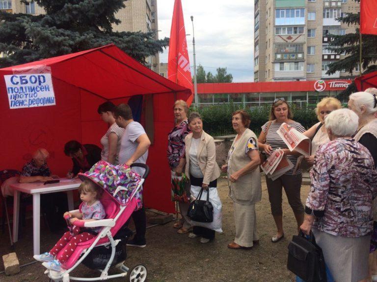 «Плати, работай, умирай!». Нижегородцы в третий раз выступили против пенсионной реформы 2