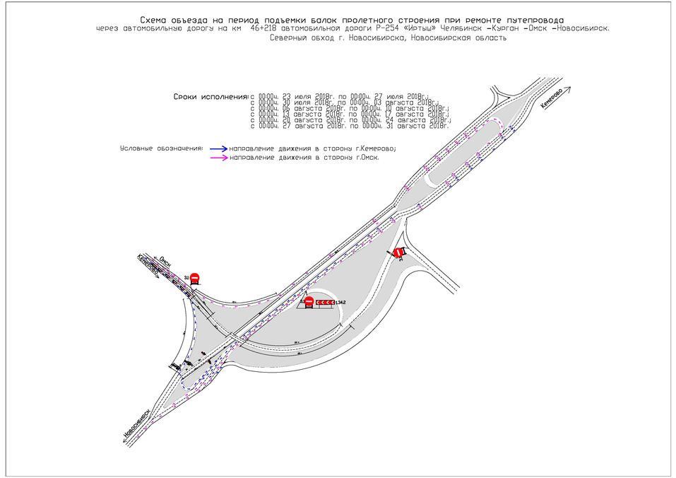 Часть Северного объезда закрыли для проезда, а въезд в город расширили 1