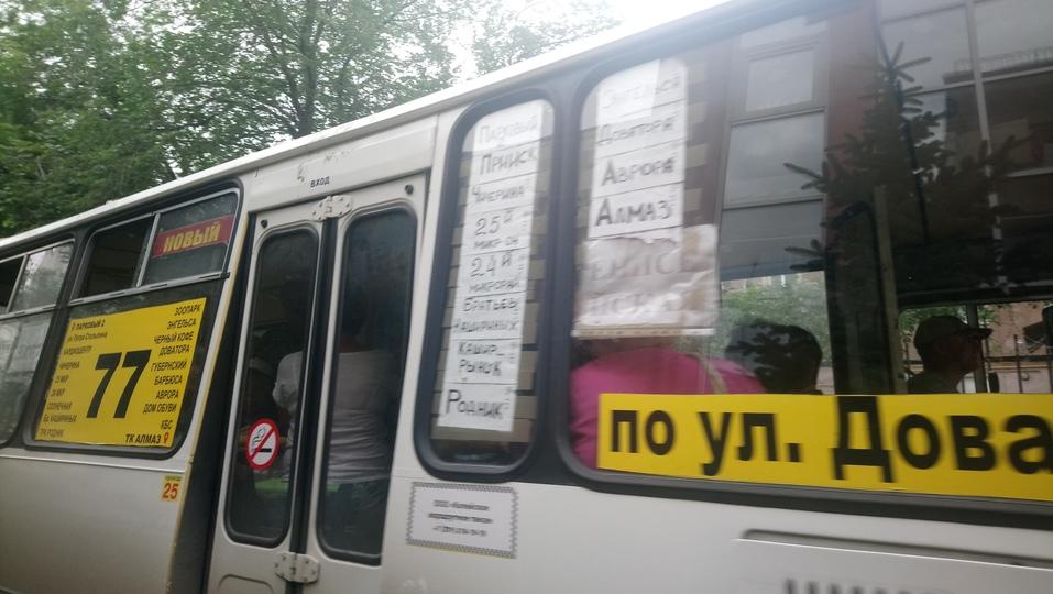 «Это мышиная возня политиков». Как в Челябинске сквер избавили от строительства кафе 7