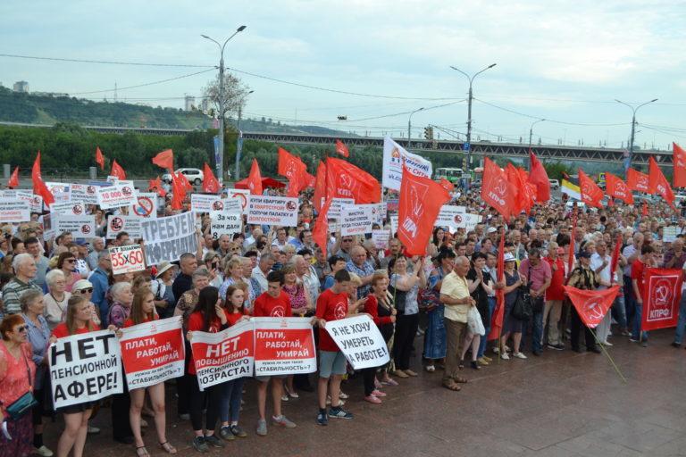 «Пенсионная реформа – это грабеж!» Протестная волна докатилась и до Нижнего Новгорода 1