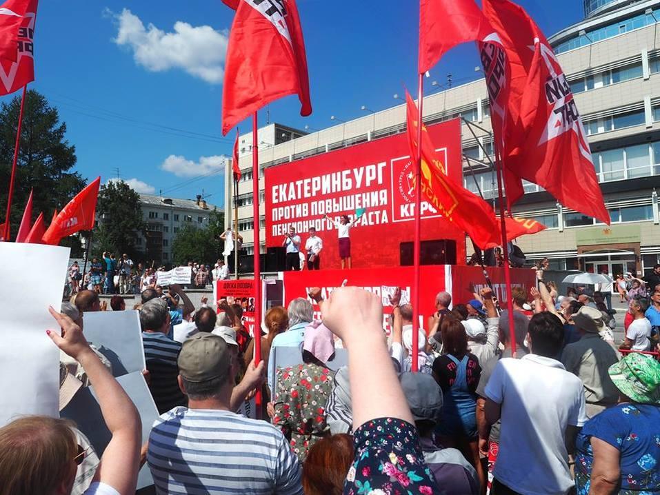 «Помоги государству, сдохни до пенсии». Чем закончились «антипенсионные» митинги на Урале 2