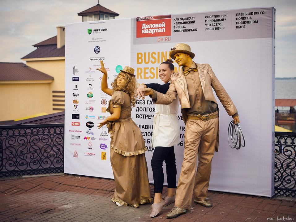 Встреча без галстуков: в Челябинске прошел главный open-air лета Business Residence-2018 13