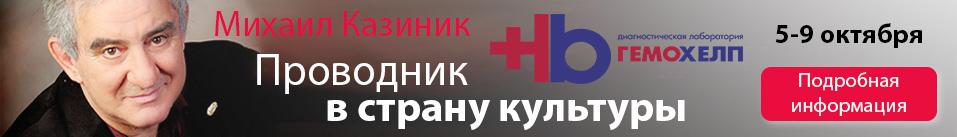 Сергей Иванушкин: «Бизнес, который строится на любви, обречен на успех» 3