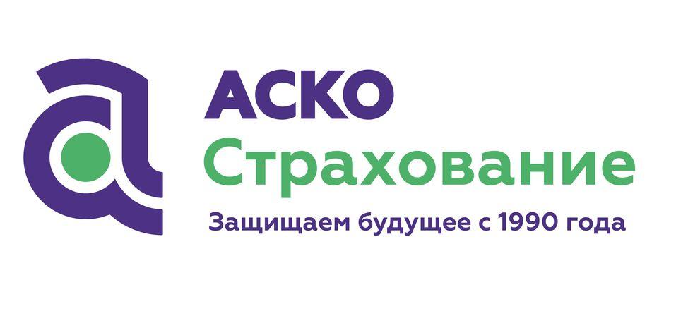 Страховая компания аско официальный сайт ростов сайт продвижение в инстаграм