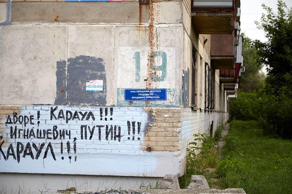 «Улица обещаний Бурматова». В Челябинске продолжаются споры вокруг скандальной стройки 1