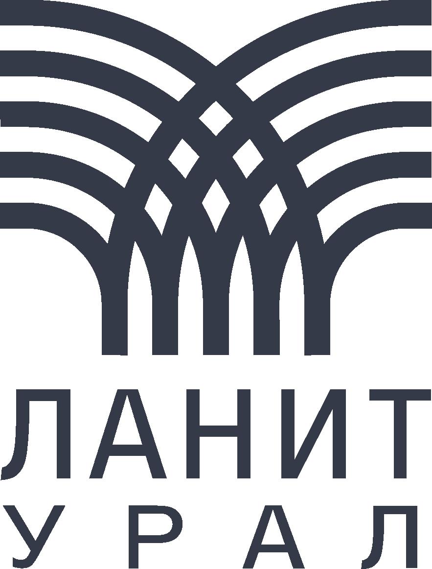 Ланит-Урал в Челябинске 1
