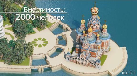 «Поздравляю протестующих! Вместо интересного проекта получили никакой «храм-на-драме» 1