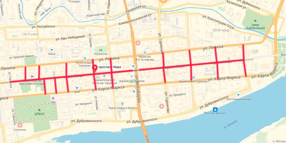 На День города центр Красноярска перекроют почти полностью  1