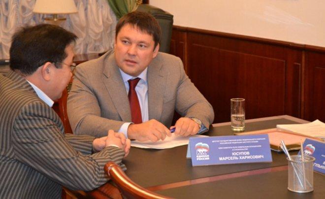 В Челябинске будет продана часть отеля ParkCity за 280 млн руб. 1