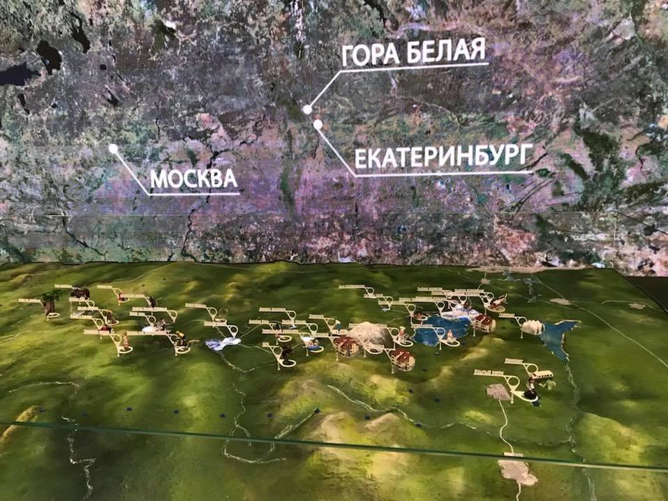 Директором туркластера «Гора белая» станет Леонид Гункевич  1