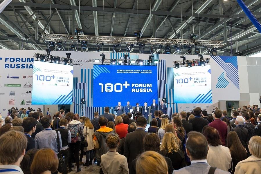 Обогнали Москву и Питер. Ради чего в Екатеринбург приедут тысячи бизнесменов? 3