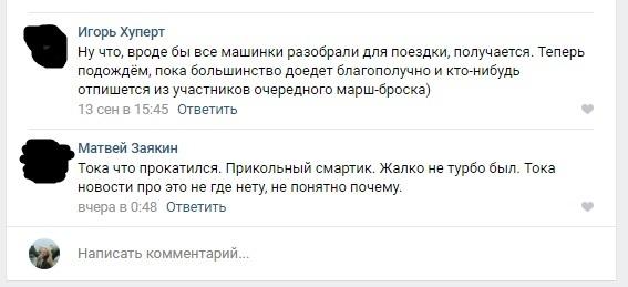 BMW, Mini Cooper и Mercedes. В Екатеринбург заходит московский элитный сервис каршеринга 1