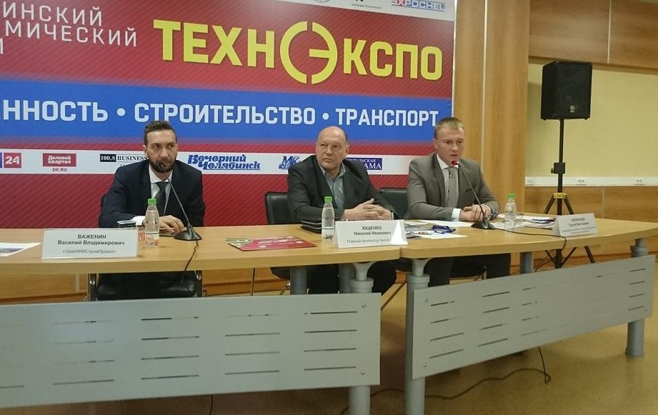 Важенин, Ющенко, Репринцев