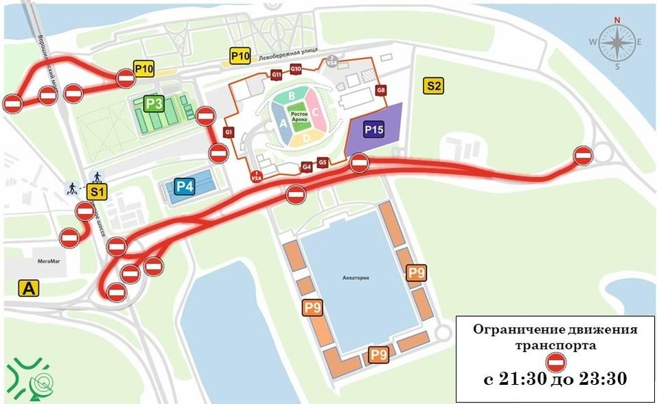 В Ростове в связи с концертом Басты ограничат движение транспорта 3
