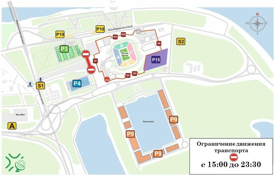 В Ростове в связи с концертом Басты ограничат движение транспорта 1