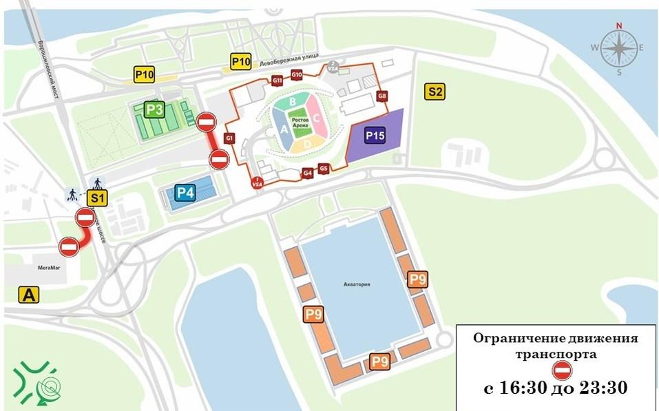 В Ростове в связи с концертом Басты ограничат движение транспорта 2