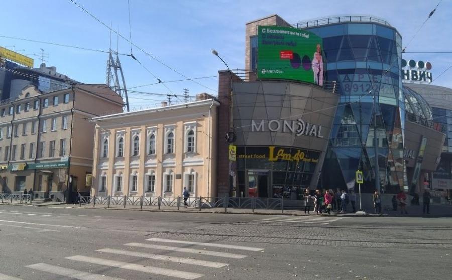 В центре Екатеринбурга продают особняк на 200 квадратов за 17 млн руб. 1