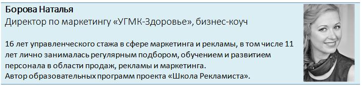 Как работать по франшизе в Челябинске и купить дом за рубежом. Бизнес-календарь октября 1