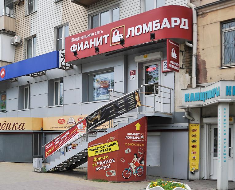 Челябинцев, которые проигнорируют дизайн-код, оштрафуют на полмиллиона рублей 1