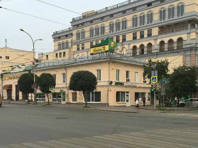 В Екатеринбурге продают два старинных особняка за четверть миллиарда рублей 1