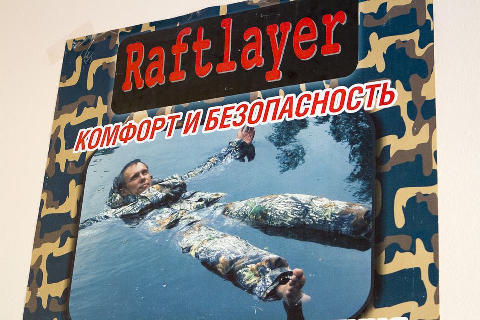 Непотопляемые костюмы поедут с Урала в Европу. Как понравиться Путину, армии и иностранцам 1