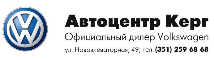 Премия «Человек года» в Челябинске - Деловой квартал 1