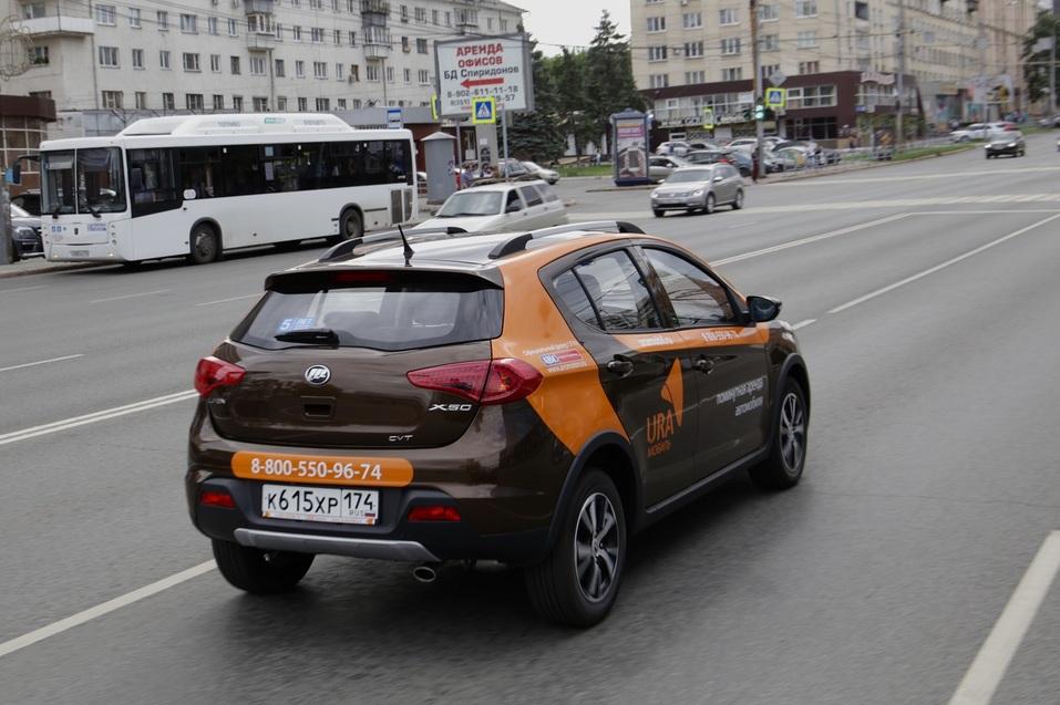 7 фактов о каршеринге, которые помогут сэкономить автомобилисту в Челябинске 5