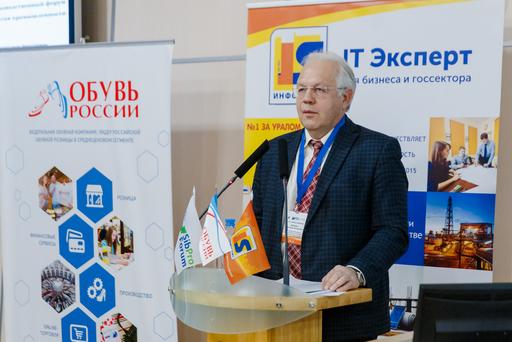 «Производственники говорят»: Третий СибПроФорум прошел в Новосибирске  4