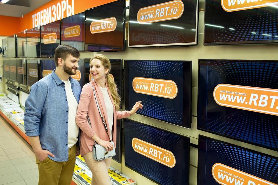 Гипермаркет техники RBT.ru объявил скидки на тысячу товаров в ночь распродаж 16 ноября 1