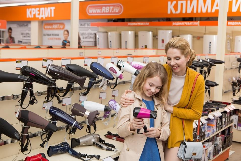 Гипермаркет техники RBT.ru объявил скидки на тысячу товаров в ночь распродаж 16 ноября 3