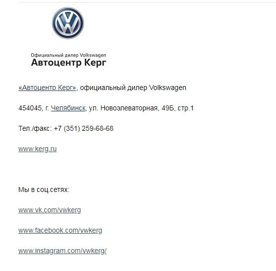 Volkswagen Golf – возвращение легенды. Уже в «Автоцентре Керг» 11