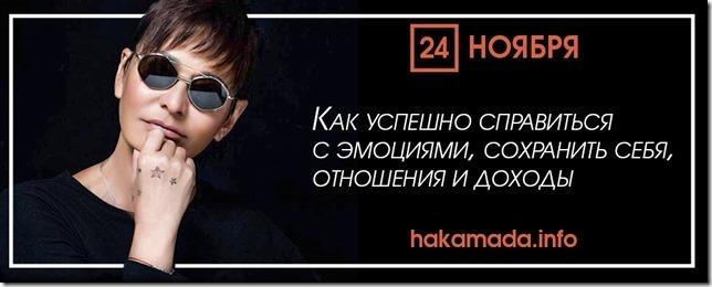Уже в субботу: Ирина Хакамада проведет в Челябинске мастер-класс  1