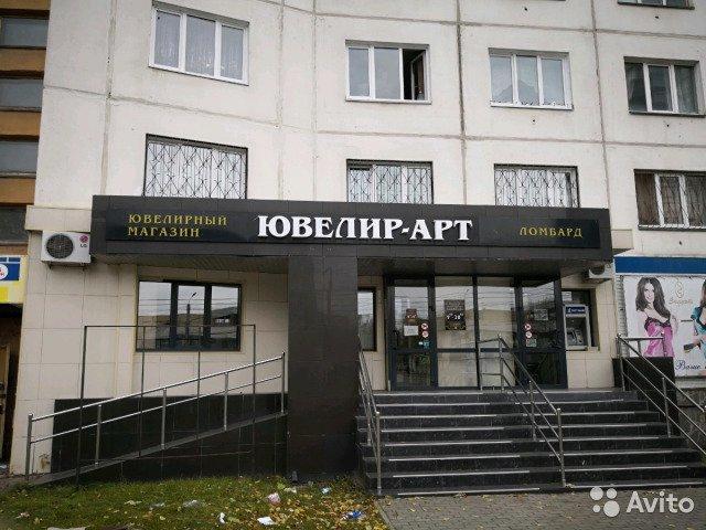 «Уезжаю на ПМЖ в другую страну». В Челябинске бизнесмен продает сеть ломбардов за 30 млн 1