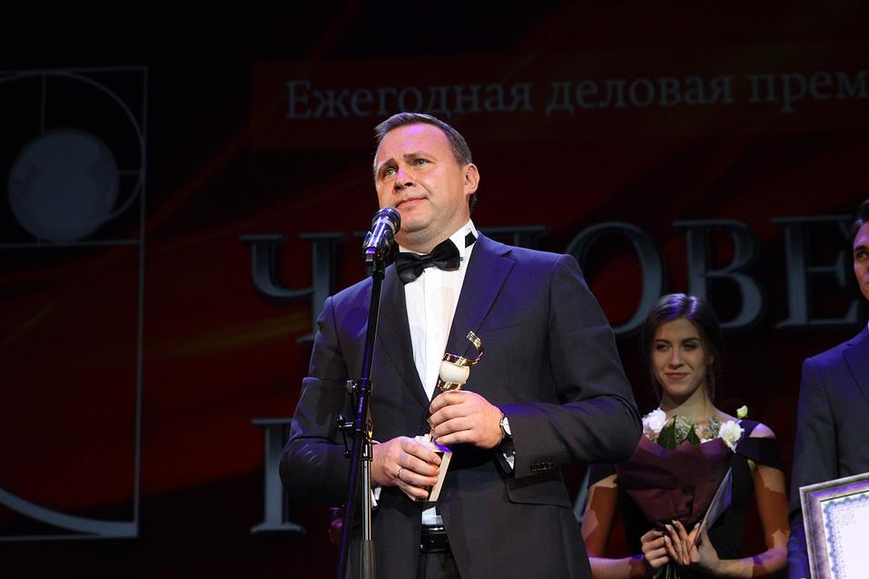 «Это элементарно!». Как в Екатеринбурге вручали премию «Человек года — 2018» / РЕПОРТАЖ 26