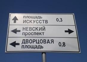 Невский проспект, белые ночи, алые паруса: как купить жилье в Питере по челябинским ценам  1