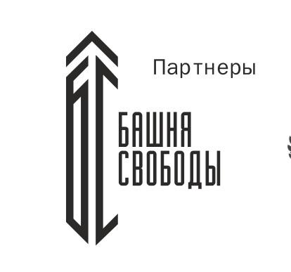 Премия «Человек года» в Челябинске - Деловой квартал 9